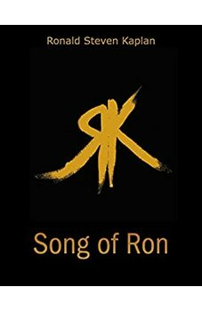 Song of Ron