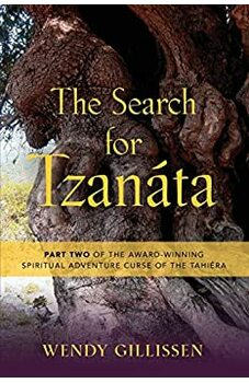 The Search for Tzanáta